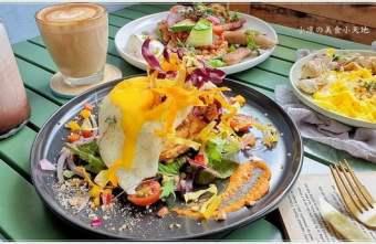 2020 07 20 230048 - The O.Z║緊鄰審計新村,人氣特色澳式早午餐,提供視覺和味蕾兼具的享受!!