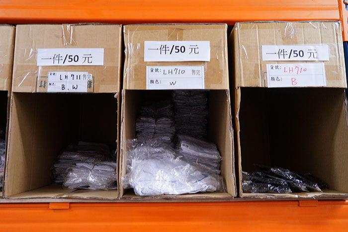 2020 08 02 083951 - 熱血採訪│只有七天,台中襪寶遷廠後首度開倉!NG襪子特賣、免費福利品都在這