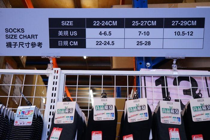 2020 08 02 083952 - 熱血採訪│只有七天,台中襪寶遷廠後首度開倉!NG襪子特賣、免費福利品都在這