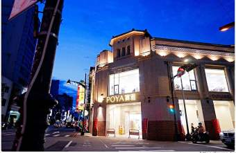 2020 08 07 155702 - 藏在70年古蹟裡的超美藥妝店,台中最吸睛的寶雅開幕囉!