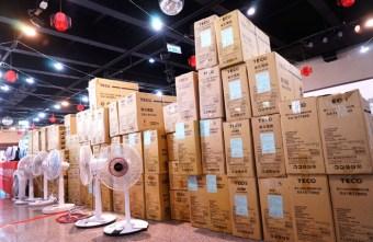 2020 08 14 031234 - 熱血採訪│2020老振芳宴會館家電清倉來囉!掃地機器人、冷氣冰箱一次買足