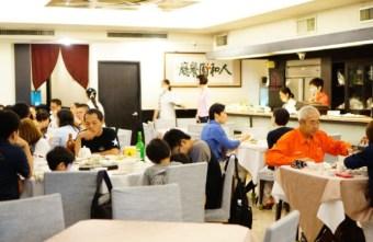 2020 08 18 095453 - 台北錦州街 人和園雲南菜 米其林必比登推薦之『滇味雲南菜』,老字號餐廳