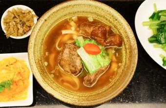 2020 08 28 135703 - 愛.熟成21牛肉麵 內湖・美福集團,全球首家乾式熟成風味牛肉麵!