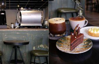 2020 08 29 180828 - 珘墨咖啡|輕鬆自在像是週末般的休假時光,供應咖啡、甜點和鬆餅