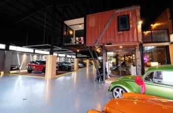 2020 08 29 182946 - WIP coffee 環中路隱藏版咖啡館,貼心設有兒童遊戲室和電動車,大太陽或下雨不用擔心,車子直接開進室內