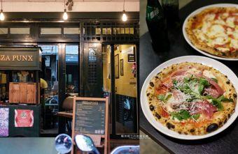 2020 08 29 185217 - Pizza Punx披薩胖|用心實在的美味