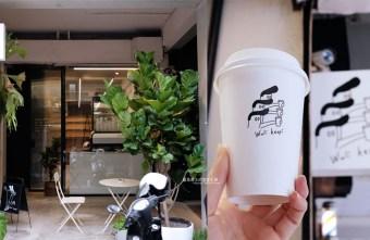 2020 09 03 171830 - Wuli keopi 賣的是貼近與浪漫,中區咖啡館推薦,近第四信用合作社