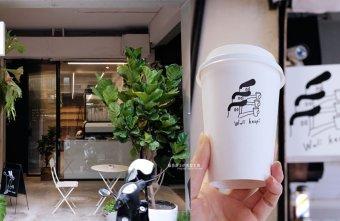 2020 09 03 171830 - Wuli keopi|賣的是貼近與浪漫,中區咖啡館推薦,近第四信用合作社