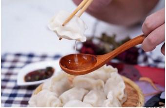 2020 09 03 214408 - 館長賣的漢漢水餃有人吃過嗎?飽滿多汁但價格也不親民呦