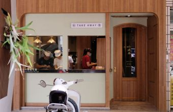2020 09 05 120632 - 小滬春|樓外樓新品牌,生煎、燉品和麵點