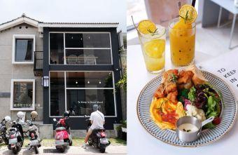 2020 09 05 123629 - Giocoso pasta&cafe|沉穩外觀純白色系明亮好拍內用空間,寵物友善餐廳