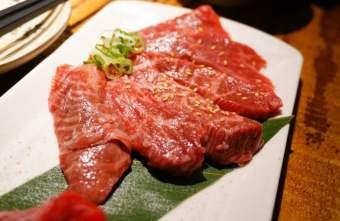 2020 09 07 160527 - 台北中山站,乾杯燒肉居酒屋,歷久不衰燒肉店,親親豬五花免費送肉!