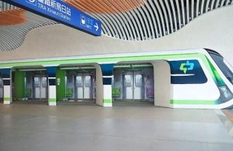 2020 09 09 110812 - 這個捷運站出入口不一樣!台中綠線捷運站出入口成電聯車廂模樣,好有趣!