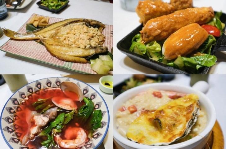2020 09 11 152939 - 台北大稻埕 QUÉ PASA 幹嘛西班牙餐酒館,不正統西班牙菜,融合台灣在地美食上桌!