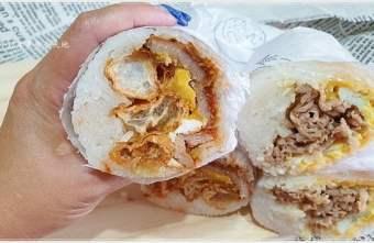 2020 09 21 221323 - 好食飯糰│藏匿街道邊的鹹蛋、肉排飯糰、不定時推出隱藏版口味,不想等待、記得先電話預訂!!