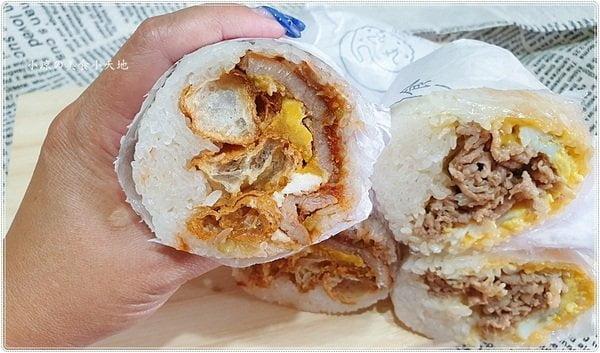 2020 09 21 221323 - 好食飯糰║藏匿街道邊的鹹蛋、肉排飯糰、不定時推出隱藏版口味,不想等待、記得先電話預訂!!