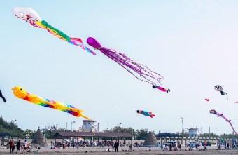 2020 09 25 120516 - 熱血採訪 | 大型風箏台中中秋連假限定登場,體驗風箏衝浪、看賽事、逛市集,一起大安逍媽祖!