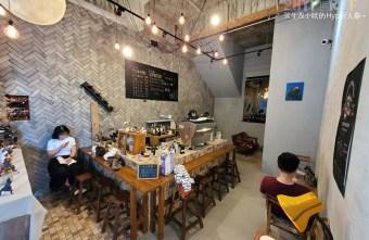 2020 09 30 180124 - 僻靜巷弄裡的低調咖啡館,謐所的咖啡甜點表現都不錯,型男老闆手作逗趣陶藝品也很逗趣喔!