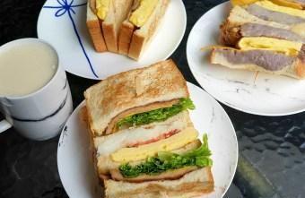 2020 10 13 132008 - 台中吐司早餐推薦:暮香炭烤土司-人氣芋泥吐司必點