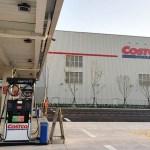 好市多北台中加油站10/19率先試營運,預計10/23開幕,會員獨享最新油價看這裡。