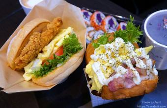 2020 10 21 173410 - 珍旺早午餐│裡面的雞腿排很厚喔,最外層有用紙袋裝起來,咬漢堡的時候不會掉餡