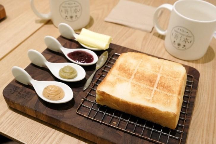 2020 10 22 094405 - 台北 101  嵜本高級生吐司專門店 SAKImoto Bakery,來自大阪的美味