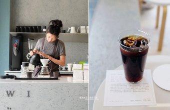 2020 10 23 210043 - VWIII草悟道|世界咖啡沖煮大賽冠軍王策咖啡廳VWI by CHADWANG展店台中