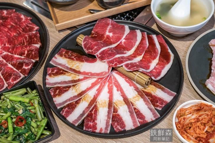 2020 10 28 134514 - 熱血採訪|鉄鮮森|台中第一間!一人燒肉+鐵板燒的新鮮組合,讓人吃過就想再訪的特色店~