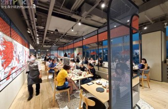 2020 10 31 211732 - 菜色選擇多又有多人套餐可選擇,開飯川食堂每道餐點都超下飯,很適合家庭聚餐喔~