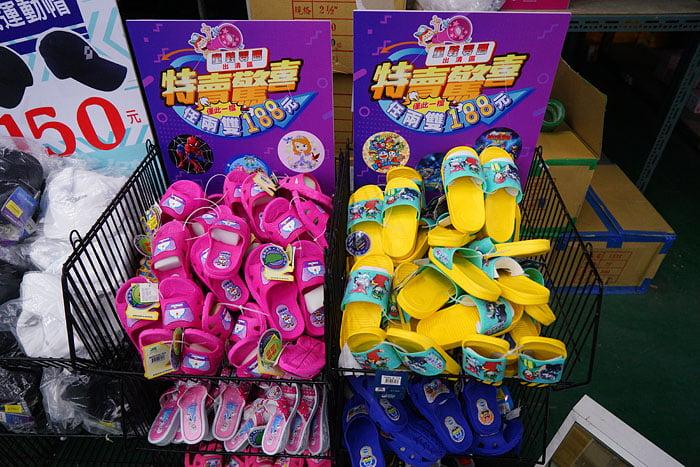 2020 11 05 191646 - 熱血採訪│台中童鞋工廠開倉,只有十天,加1元多1件,錯過只能等明年