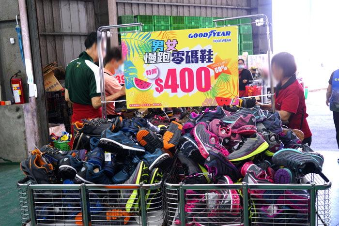 2020 11 05 191652 - 熱血採訪│台中童鞋工廠開倉,只有十天,加1元多1件,錯過只能等明年