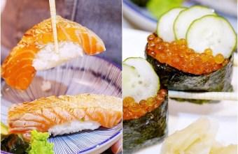 2020 11 07 100323 - 熱血採訪|一中新開平價壽司,超厚鮭魚肚每天限量十份,味增湯只要15元!