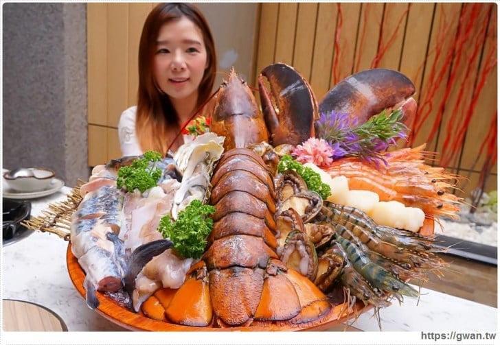2020 11 20 152143 - 台中文心櫻花捷運站美食、小吃、景點、車站相關資訊懶人包