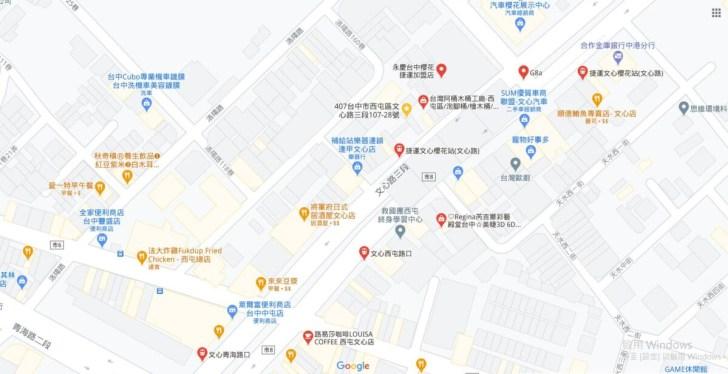 2020 11 20 160520 - 台中文心櫻花捷運站美食、小吃、景點、車站相關資訊懶人包