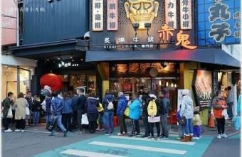 2020 11 20 160915 - 台中文心櫻花捷運站美食、小吃、景點、車站相關資訊懶人包