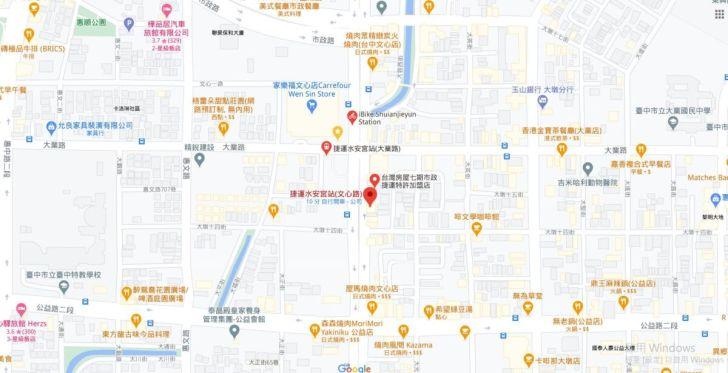 2020 11 21 151303 - 台中水安宮捷運站美食、小吃、景點、車站相關資訊懶人包