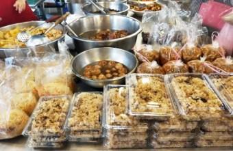 2020 11 22 143646 - 文心第一黃昏市場|蓁記小菜油飯~超多涼菜、熟食、湯品50元起,大推肉羹湯、豆干絲、豬肝主婦,買回家都不用煮啦!