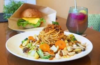2020 11 30 182513 - 北屯清新小巧的蔬食餐館,哥文達手作瑜伽蔬食,主打蔬排漢堡、義大利麵、瑜伽飲食~
