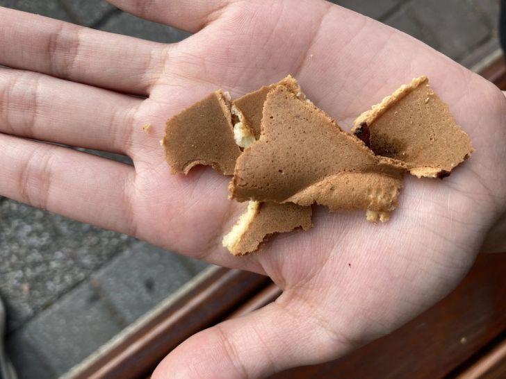 2020 12 12 165131 - 西屯區雞蛋糕|逢甲公園旁的炸彈脆皮雞蛋糕,雞蛋造型一咬就爆餡~