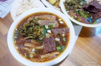 2020 12 18 162413 - 台中北區牛肉麵|吳家莊頂級牛肉麵 永興街人氣美食