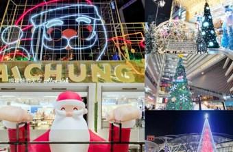 2020 12 23 154900 - 台中聖誕活動景點懶人包-平安夜1000位聖誕老公公大集合不能錯過