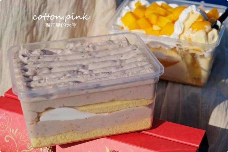 2020 12 25 160811 - 沙鹿蛋糕有哪些?生日慶生送禮找沙鹿蛋糕就看這