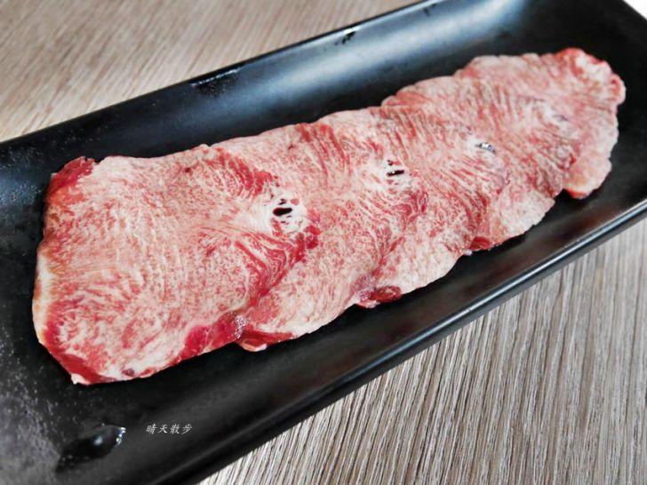 2020 12 29 163711 - 台中牛舌料理推薦!7間牛舌燒肉料理懶人包