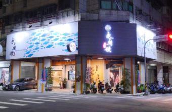 2020 12 31 142854 - 熱血採訪│評價4.8分的包廂招待所,永樂饌巨大活石斑雙人套餐超值必點,想吃鰻魚飯這裡也有