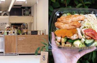 2020 12 31 225016 - 蔥蔥x沙拉|剛開店慢慢來,生菜都洗三次,模範市場沙拉美食