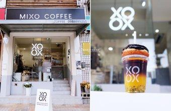 2020 12 31 225955 - 米索咖啡|韓系風格外帶咖啡吧,中友百貨旁