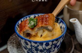 2021 01 02 105242 - 台中鰻魚飯、鰻魚便當、一魚三吃鰻魚料理懶人包