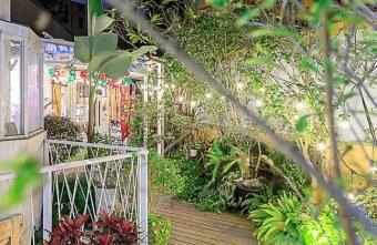 2021 01 08 144536 - 熱血採訪│台中秘境咖啡廳,綠意庭園搭配美麗燈泡好浪漫,還有麵食、披薩與炸物可以享用!