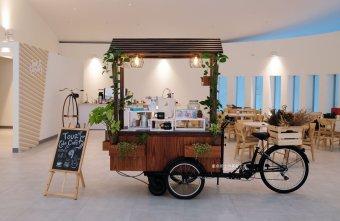 2021 01 15 172514 - Tour de cafe|藏身在自行車文化探索館三樓的咖啡館
