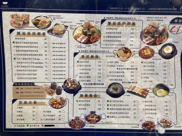 2021 01 29 000148 - 北區早午餐 鄰近中國醫懂滋咚吃早午餐,多種大份量韓式料理,就選部隊鍋當早餐吧!